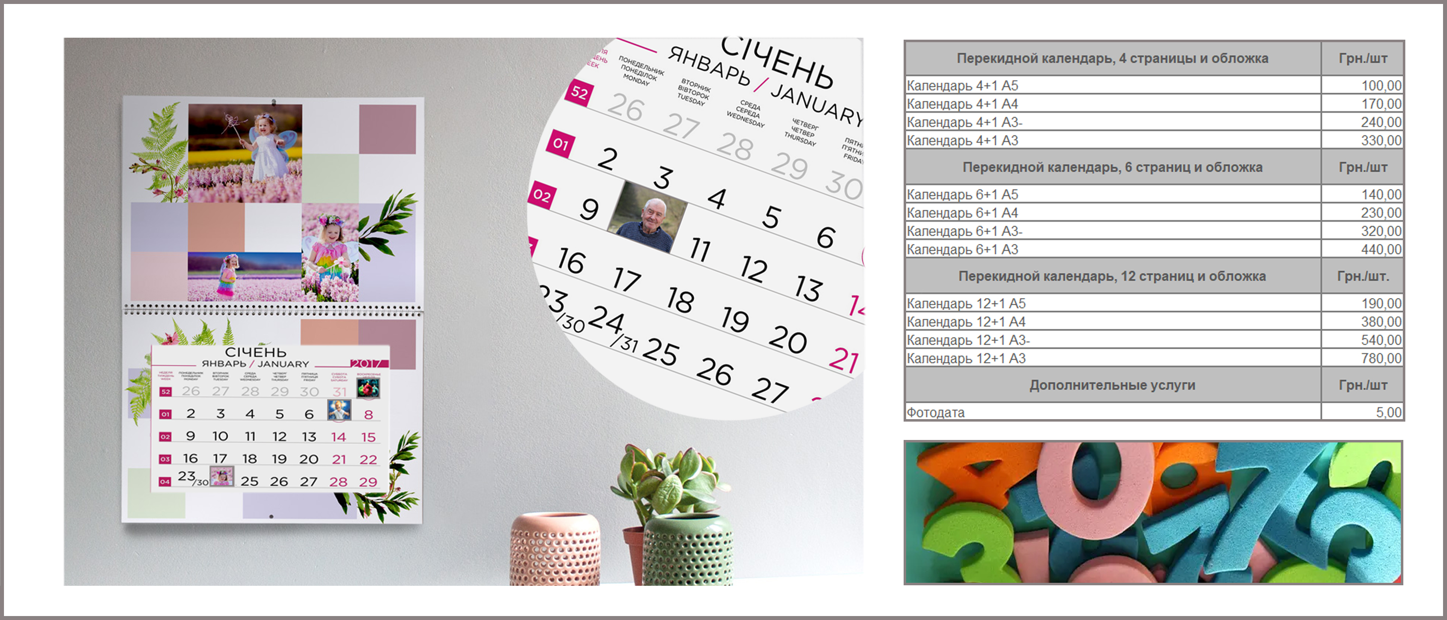 Календарь для сайта JavaScript Примеры 75
